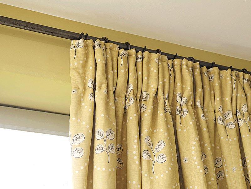 dunelm yellow curtains