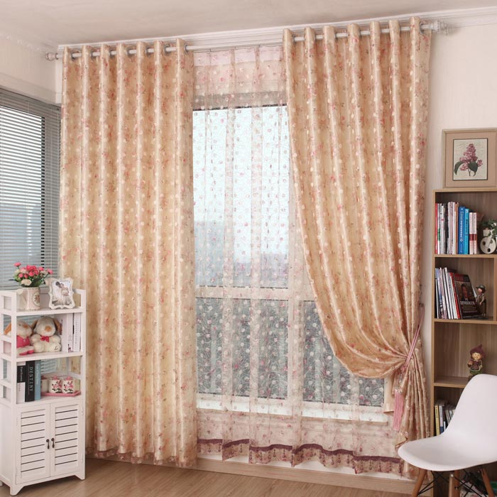 big w blockout curtains