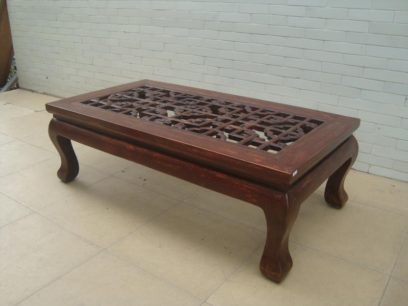 chinese coffee table antique