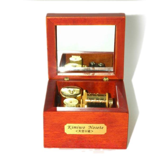 a clockwork orange box