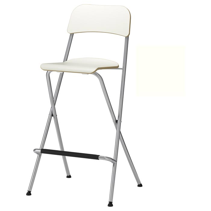 folding bar stools walmart canada